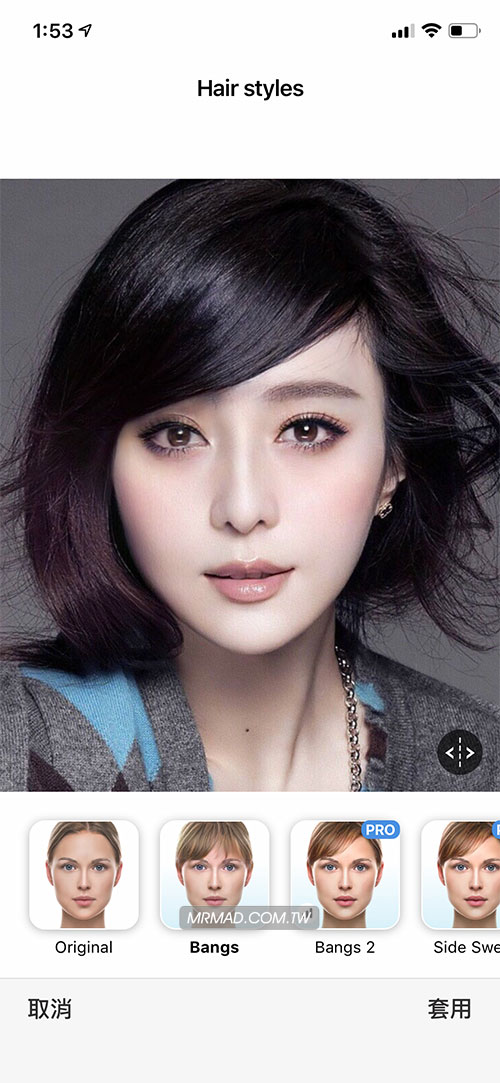 Face App變臉效果:加鬍子、改變髮型、戴眼鏡1