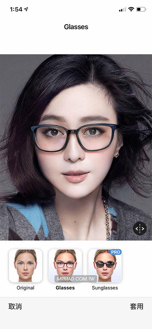 Face App變臉效果:加鬍子、改變髮型、戴眼鏡2