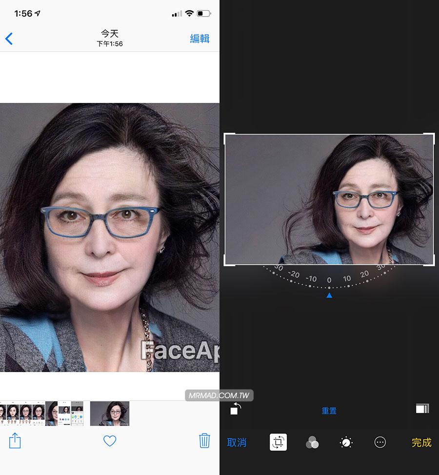 FaceApp儲存照片與裁切2