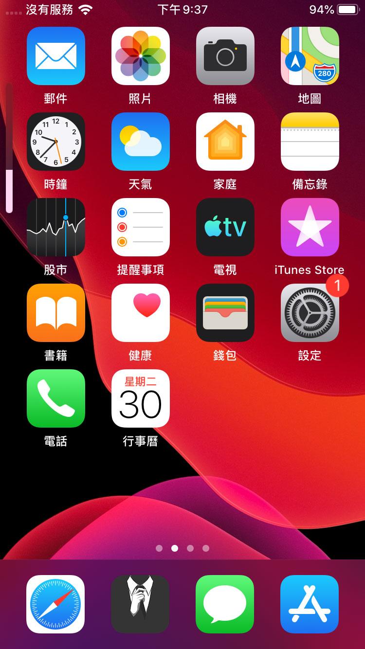 iOS 13 Beta5 最值得注意的 10 個新變化與改進