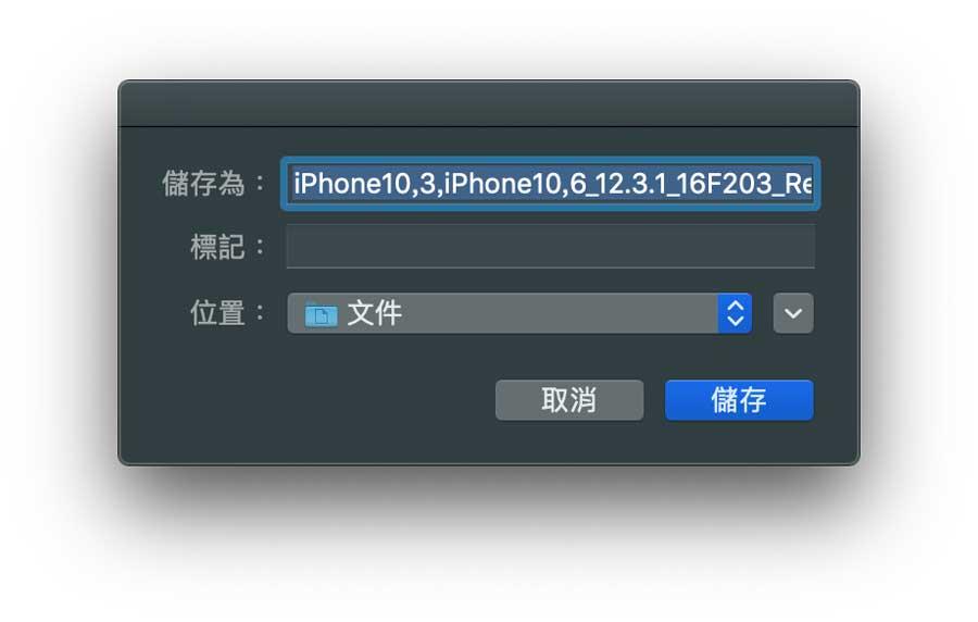 停用macOS上的 Safari 自動下載設定1