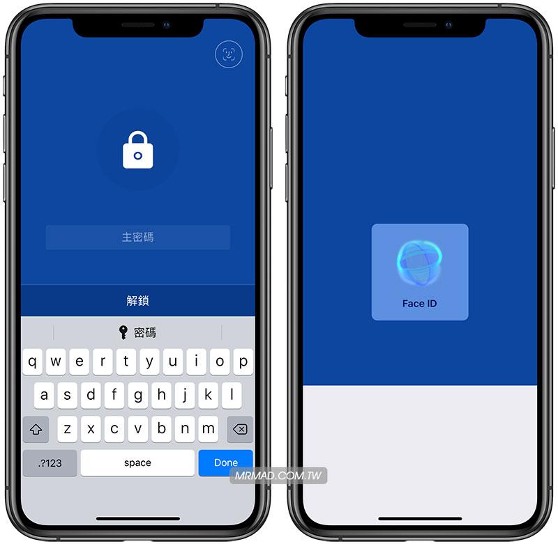 自動進入上鎖模式,提升App安全