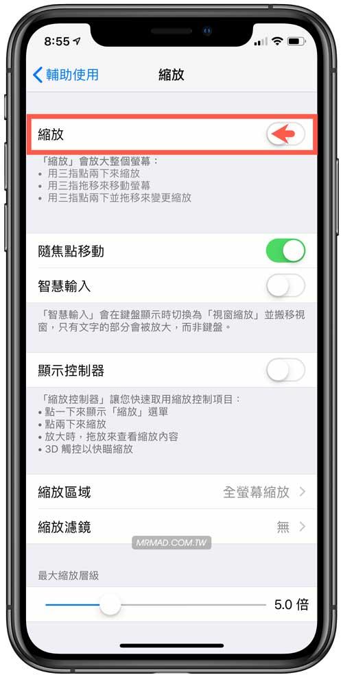 iPhone自動調整亮度失敗、螢幕偏暗、調整亮度不見?靠10招馬上解決