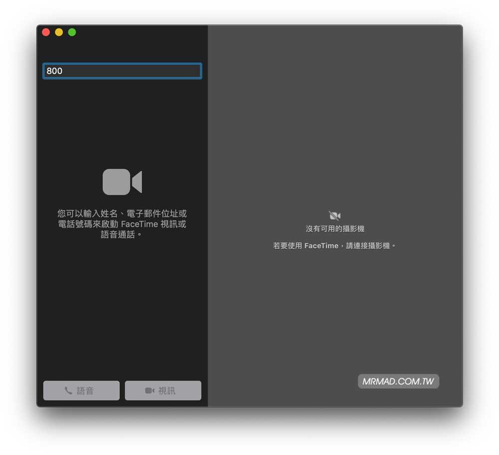 如何在 Mac 上禁用 FaceTime 功能1
