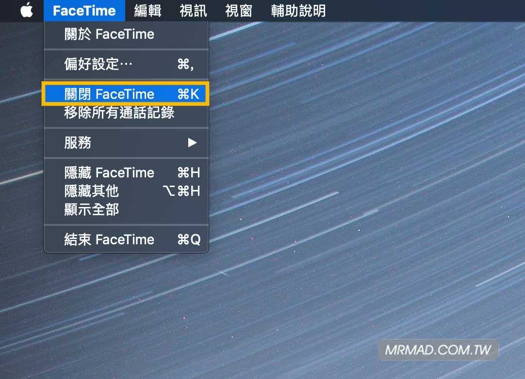 如何在 Mac 上禁用 FaceTime 功能2