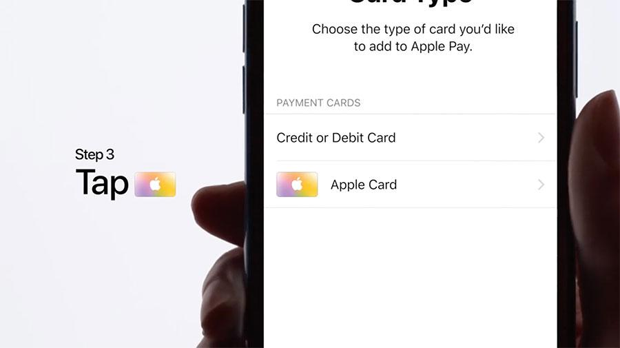 Apple Card 申請教學3