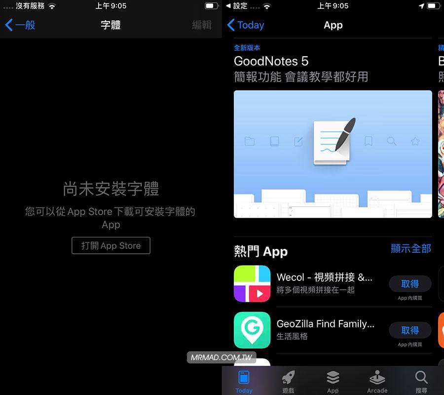iOS 13.1 重大更新正式推出!帶你一起來看看更新了哪些