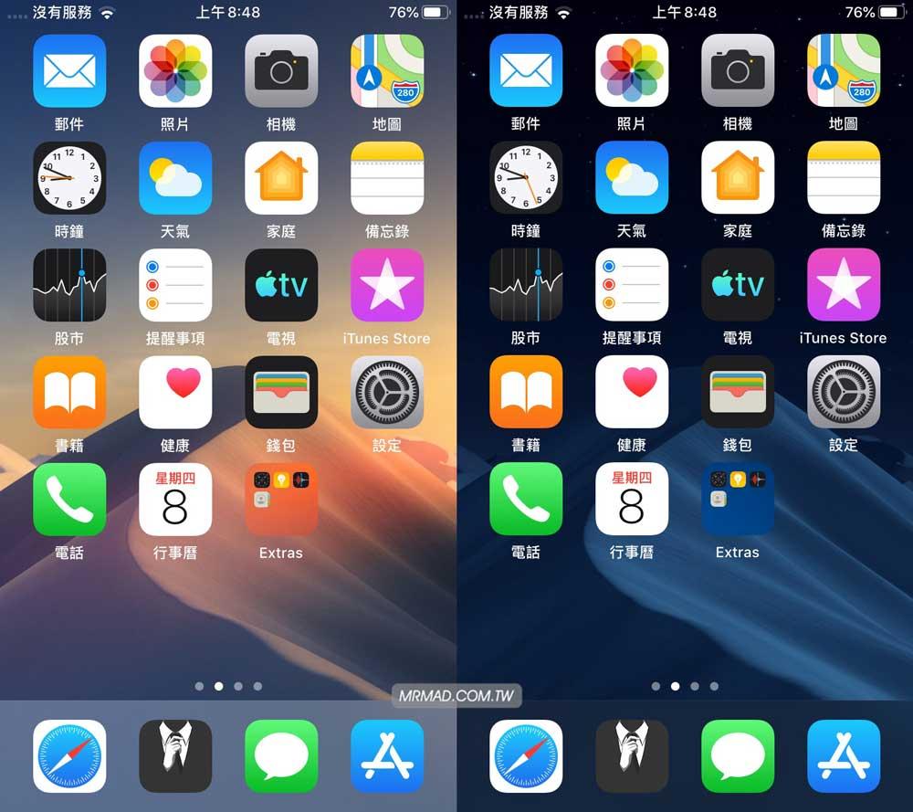iOS主畫面資料夾風格會隨桌布變化