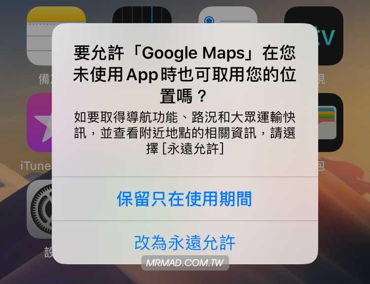 iOS 13 Beta 6 帶來了哪些值得注意新功能?讓我們一起來瞭解