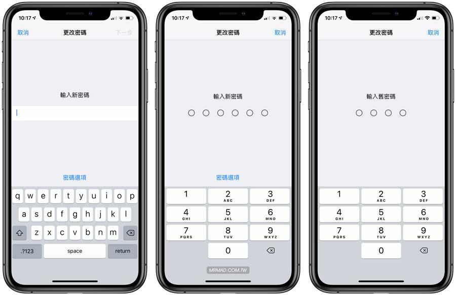 iphone 6s 破解