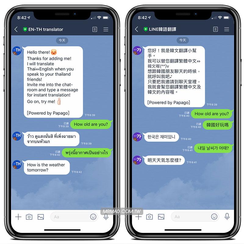 LINE雙向翻譯機器人實現中日、中韓、泰語等翻譯1