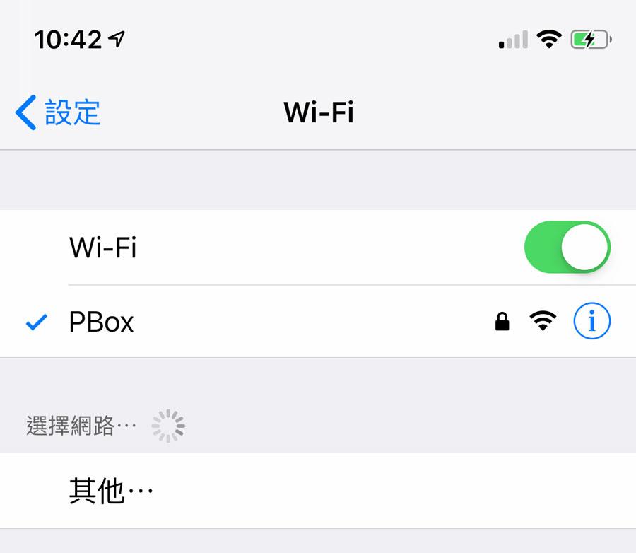一鍵分享 WiFi 捷徑使用教學1