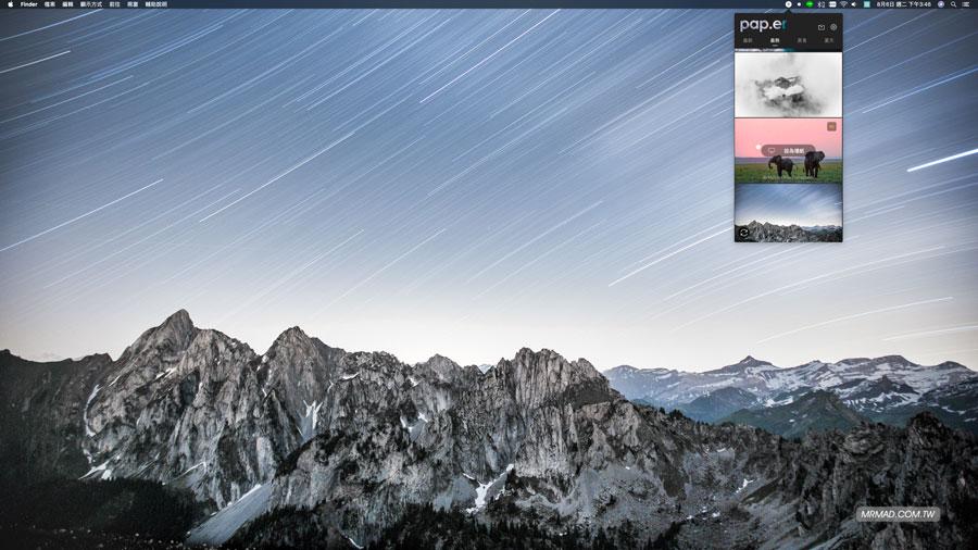 Mac 定時自動換桌布工具 Pap.er 1
