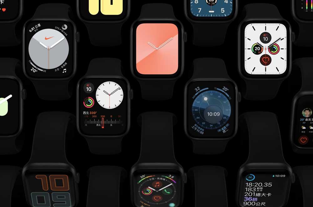 Apple Watch Series 5 vs Series 4 vs Series 3 規格比較,買哪款比較好?