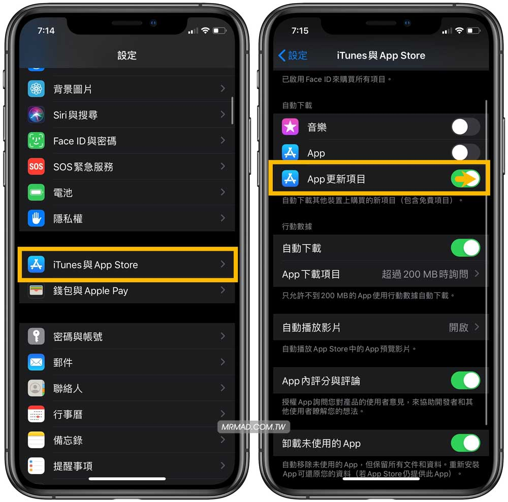 iOS 13 的 App Store 更新 App 教學技巧3