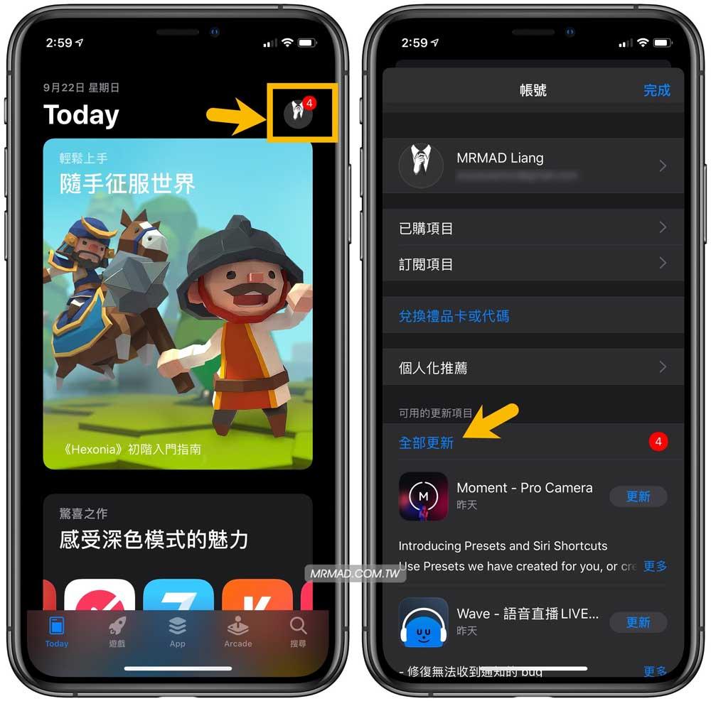 iOS 13 的 App Store 更新 App 教學技巧2