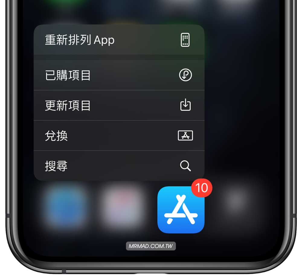 iOS 13 的 App Store 更新 App 教學技巧1
