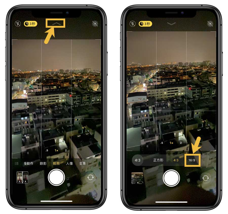 iPhone 11 和 iPhone 11 Pro 夜間模式怎麼拍?教你拍出好夜景技巧