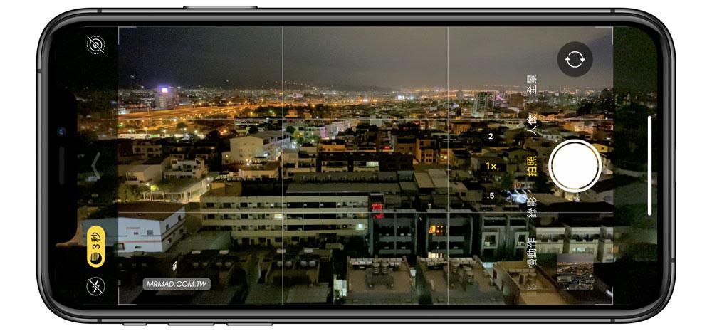 iPhone 11系列11招必學攝影拍照技巧,學完就能拍出美照