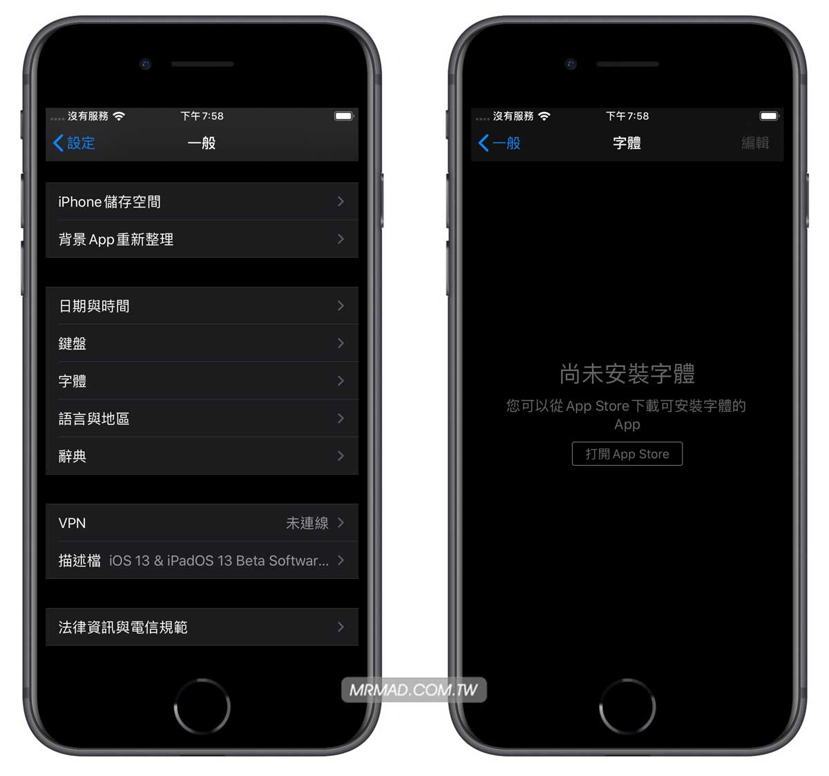 iOS 13 改字體功能並非是你想的那樣,告訴你iOS換字體真正用處