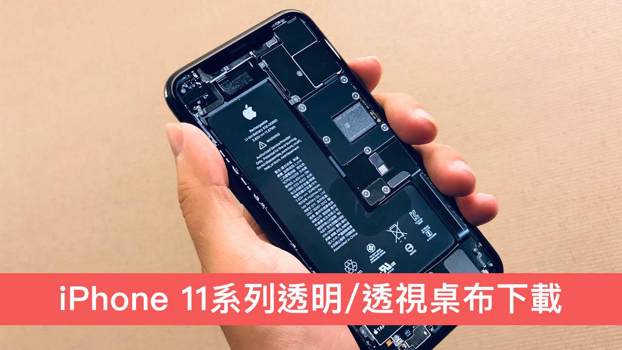 獵魔士桌布免費下載 iPhone和Android都使用
