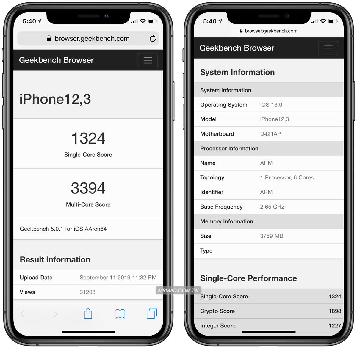 iPhone 11 Pro記憶體與跑分