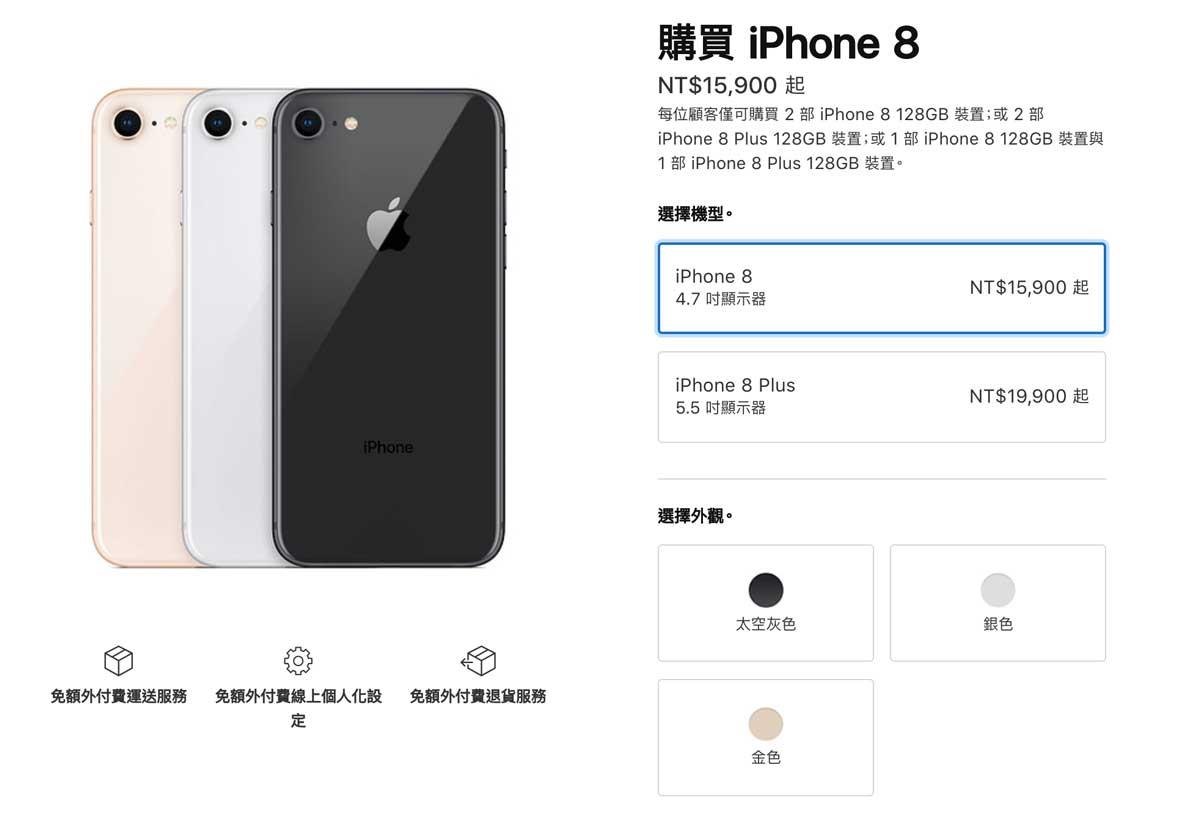 iPhone 產品線區分等級越來越明顯