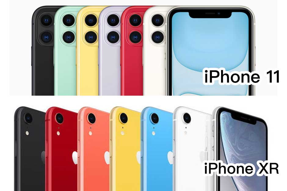 該買 iPhone 11 或 iPhone XR 哪台比較好?購買前選購指南攻略