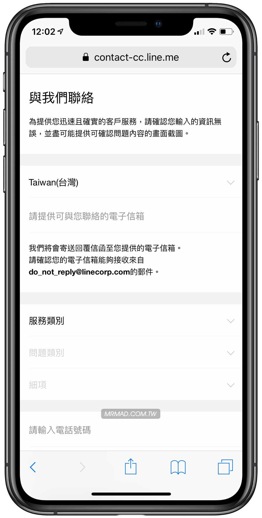 LINE 全新換機流程懶人教學: LINE 聊天訊息備份、無痛轉移技巧攻略