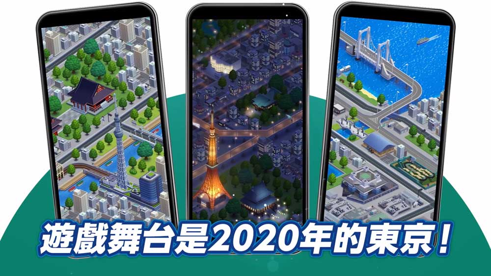 索尼克 AT 2020東京奧運5