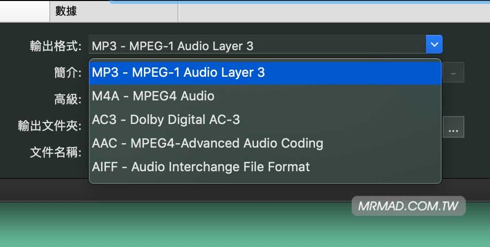 Apple Music 音樂下載到電腦並轉成MP3 3