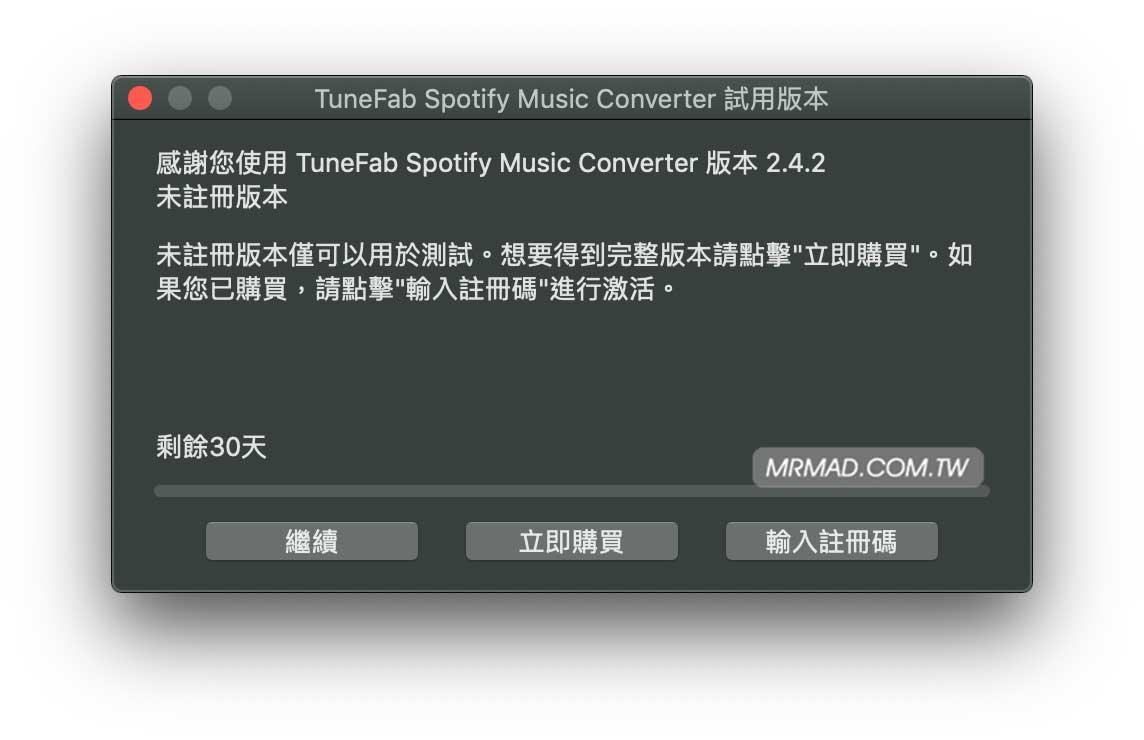 Spotify下載音樂與轉換成MP3工具 「TuneFab Spotify 音樂轉檔器」