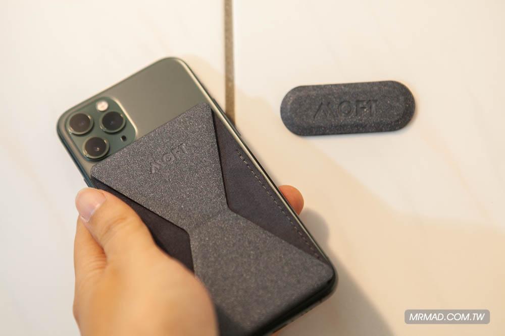 MOFT X 手機支架延伸功能:磁吸貼片2