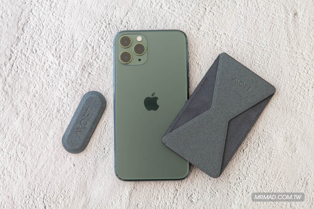 MOFT X隱形支架:手機1