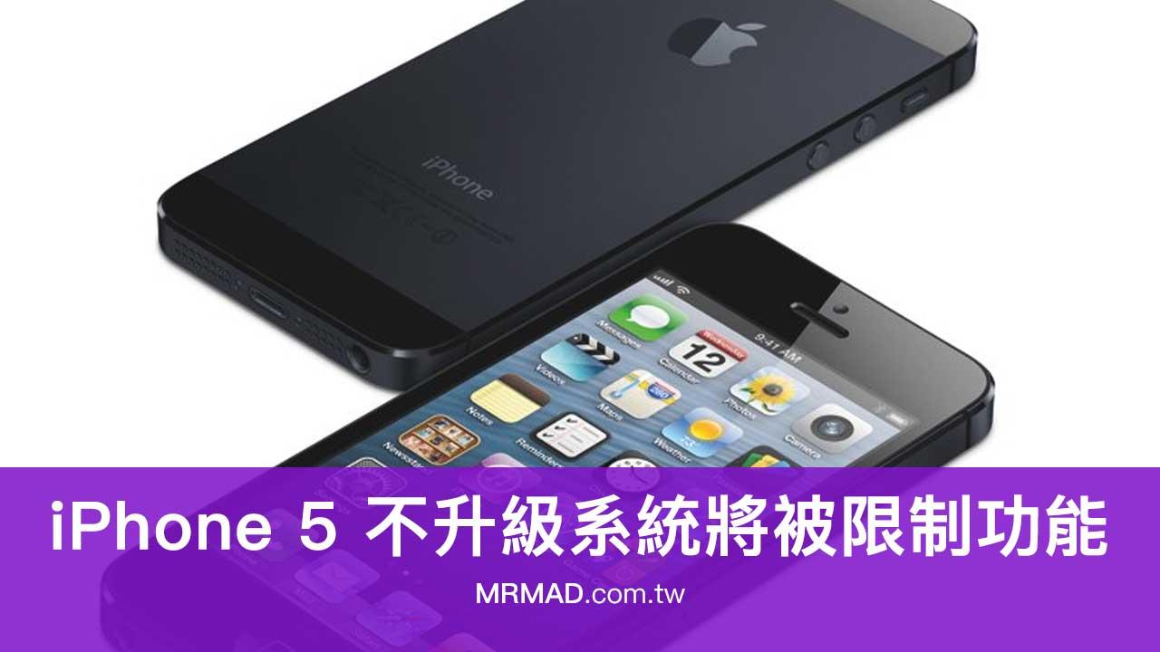 iPhone 5用戶不更新 iOS 10.3.4 ,會被限制功能無法繼續使用