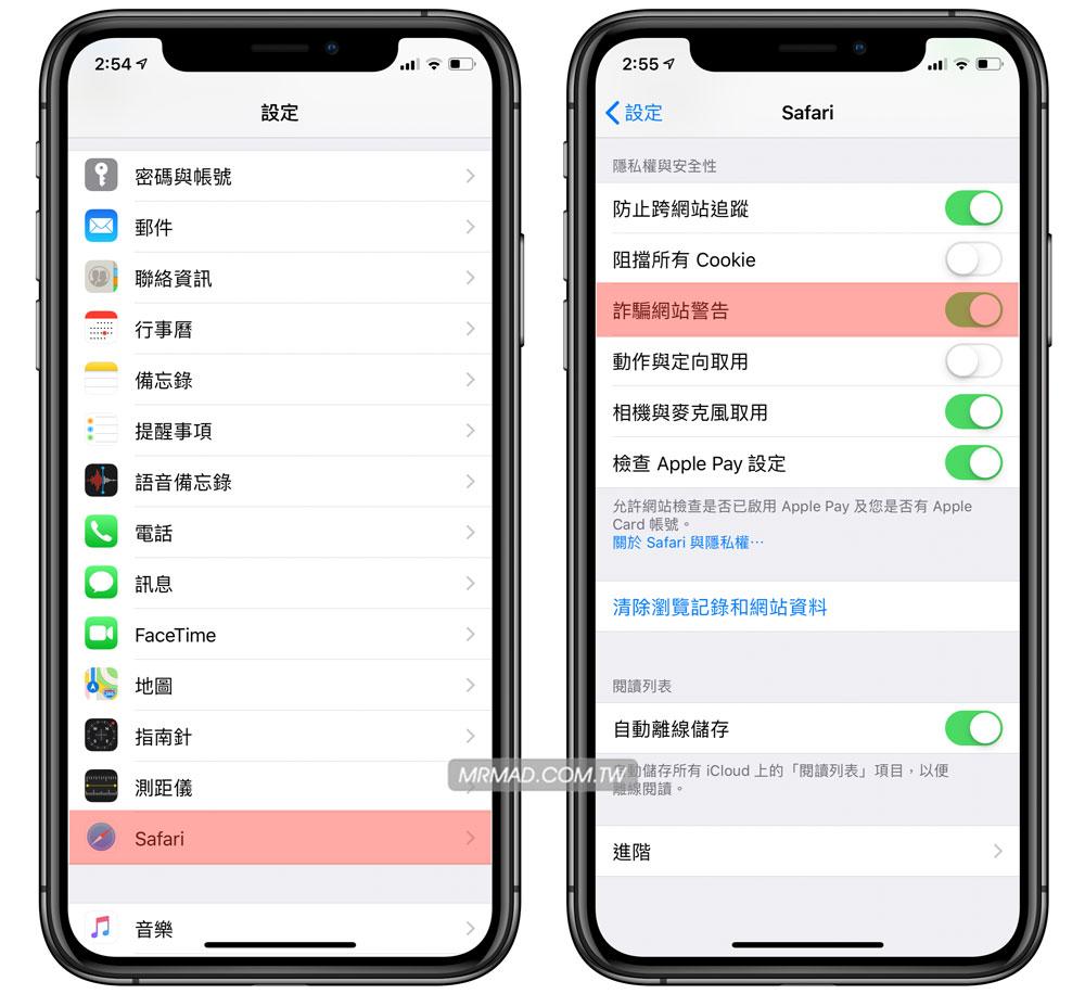 Apple 官方回應 Safari 瀏覽器會偷傳回中國騰訊事件