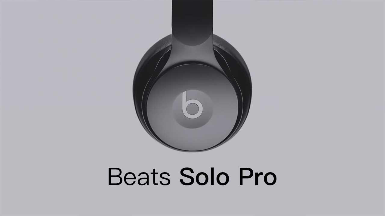 Beats Solo Pro 兩大特色:加入主動降噪和 Apple H1 晶片