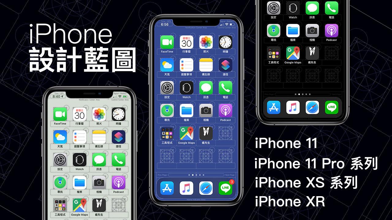 同志驕傲月彩虹系列 2020 Pride iPhone 桌布下載