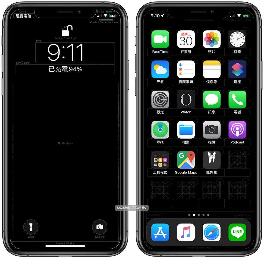 iPhone 11 / 11 Pro系列 / XS系列 / XR 設計藍圖桌布下載