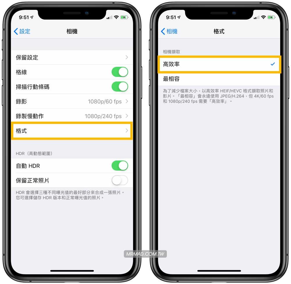 iOS照片採用 HEIC格式儲存1