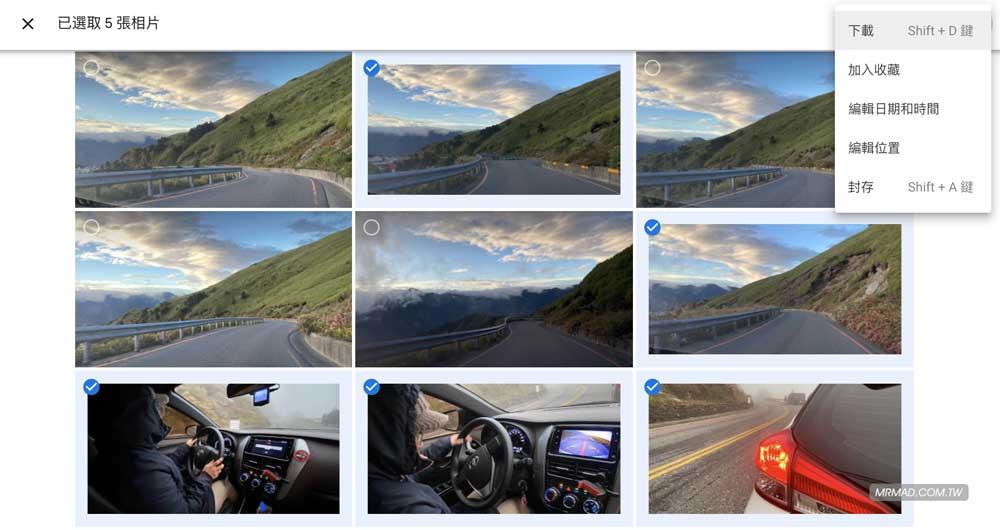 Google相簿電腦版下載原始檔照片