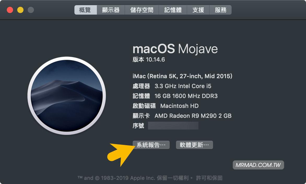 如何檢查 Mac 電腦中有32位元軟體2