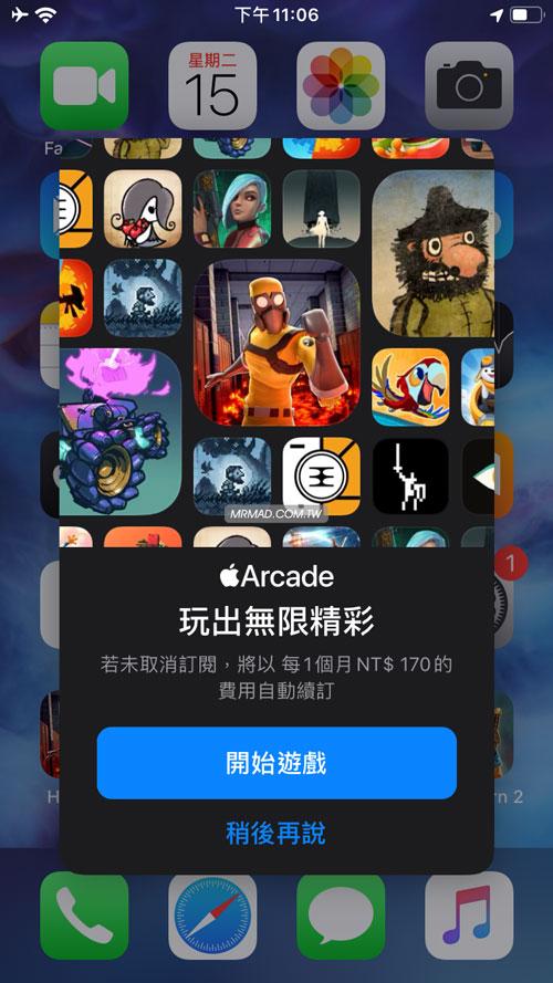 取消訂閱後 Apple Arcade 還能玩嗎?