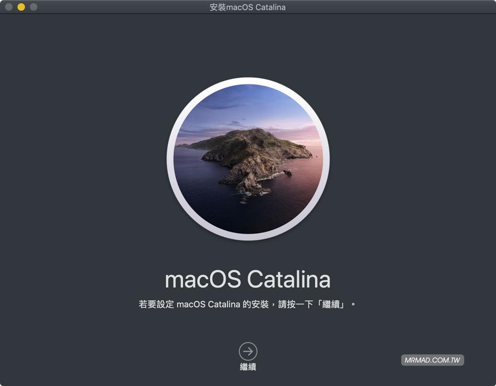 教你製作 macOS 10.15 Catalina USB 系統安裝隨身碟