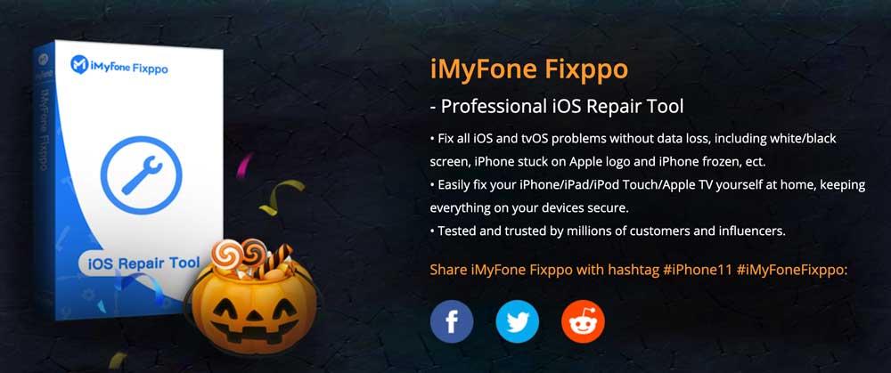 iMyFone萬聖節大放送:分享就有機會免費獲得iPhone 11和iOS修復工具