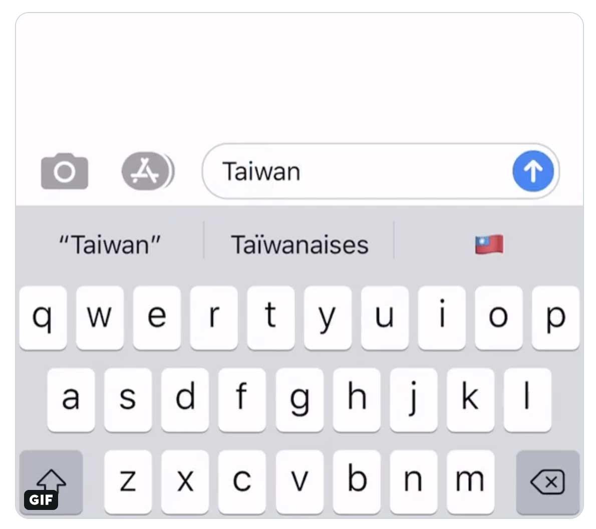 解決港澳用戶無法顯示中華民國國旗 Emoji 方法1