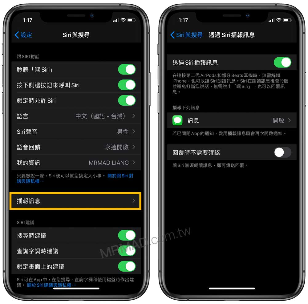 iOS 13.2 新功能總整理:Deep Fusion、新Emoji等14項亮點更新
