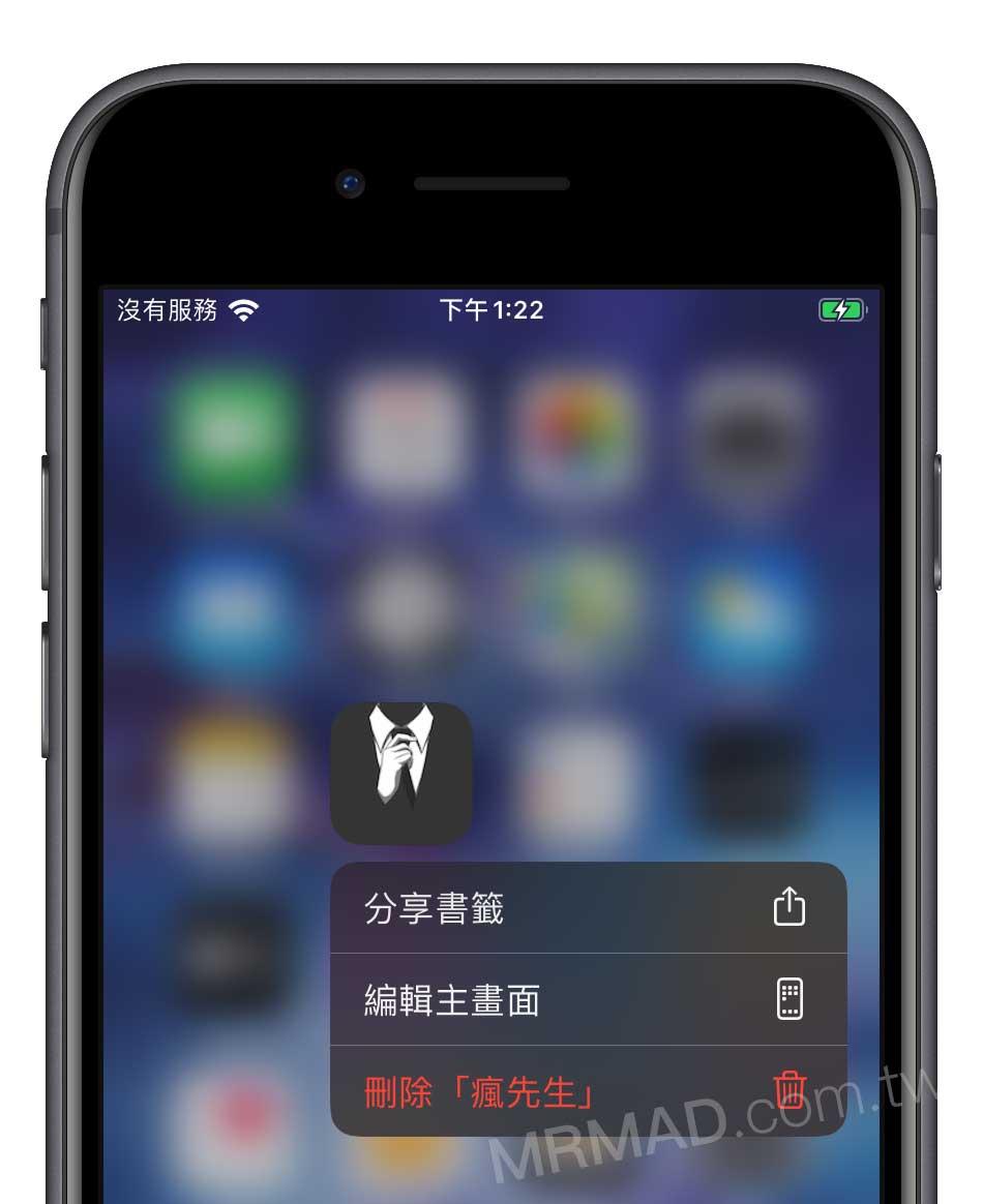 iOS 13.2 Beta2 新功能盤點,帶你一起來看看有哪些改進