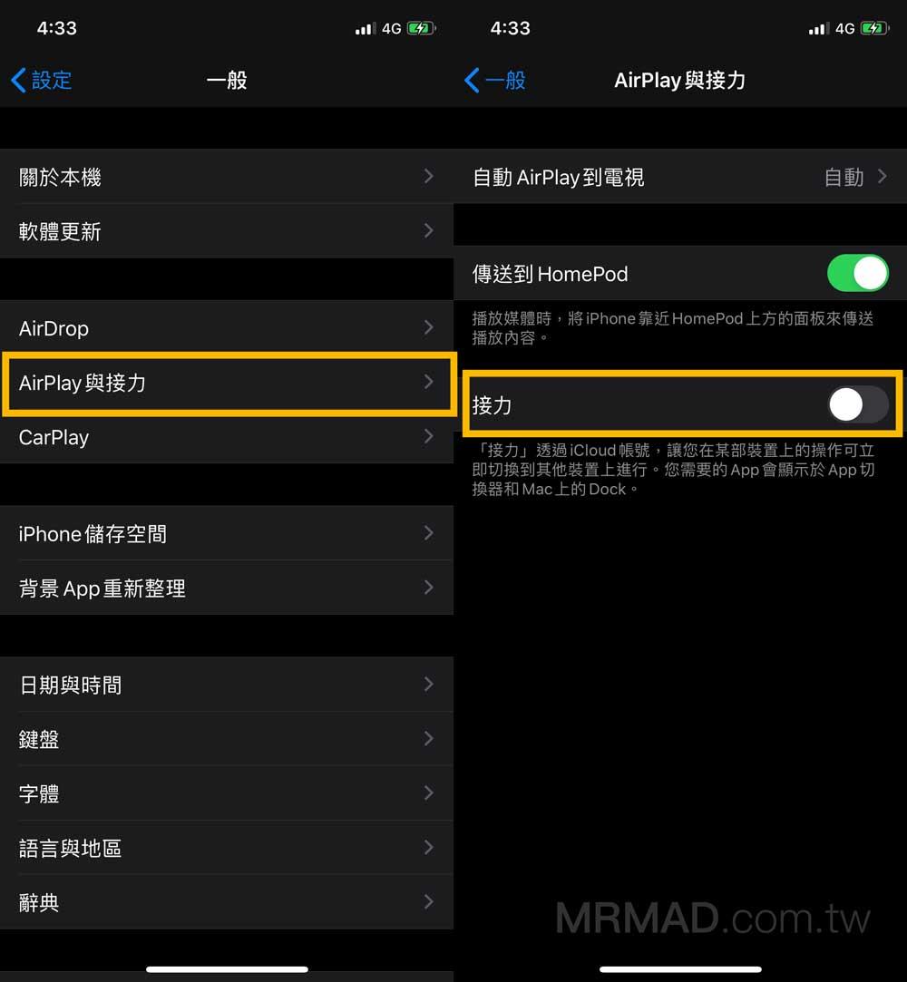 iOS 13省電技巧大公開!透過20招立即改善iPhone耗電問題
