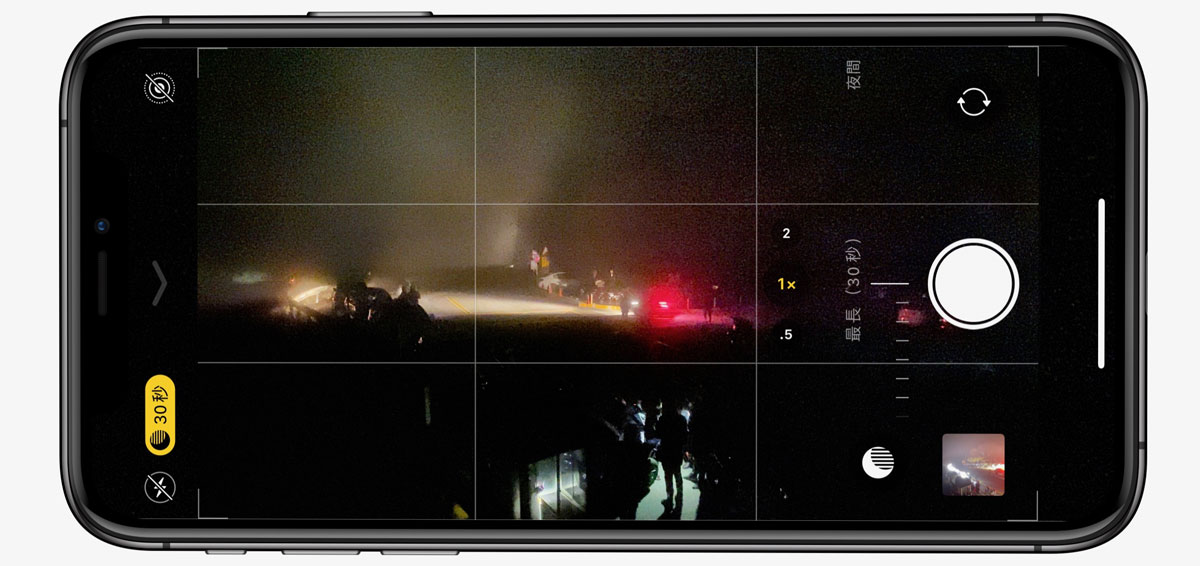 教你用 iPhone 11 拍星空、車軌、日出雲海等超強夜景照技巧